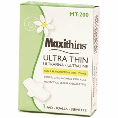 MAXITHIN ULTRA-THIN WITH GUARDS, VENDING BOX (200-CASE)